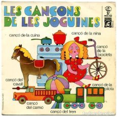 Discos de vinilo: JOSEP MARIA ESPINÀS / FRANCESC BURRULL, LES CANÇONS DE LES JOGUINES - EP CONCENTRIC 1968. Lote 121459491