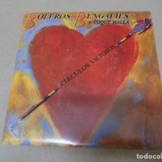 Discos de vinilo: BOLEROS BENGALIES + COQUE MALLA (SN) CIRCULOS VICIOSOS AÑO 1990 - PROMOCIONAL. Lote 121483787