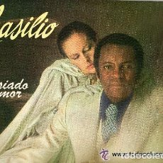 Discos de vinilo: BASILIO, DEMASIADO AMOR - LP SPAIN 1977. Lote 121513023