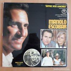 Discos de vinilo: DISCO VINILO LP. Lote 121515175
