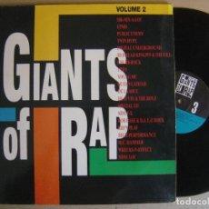 Discos de vinilo: VARIOS - GIANTS OF RAP VOL 2 - DOBLE LP - BCM - PUBLIC ENEMY / EPMD / SIDE FX / DE LA SOUL / HEAVY D. Lote 121520031