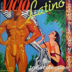 Discos de vinil: VICIO LATINO - ¿QUÉ ME PASA, QUÉ ME PASA? - EPIC - EPC A 12.3966 - SPAIN. Lote 121531283