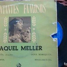 Discos de vinilo: E P (VINILO) DE RAQUEL MELLER. Lote 121573495
