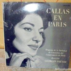 Discos de vinilo: MARIA CALLAS: EN PARIS EDICION ORIGINAL SPAIN-LA VOZ DE SU AMO. Lote 121626399