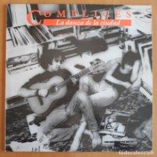 Discos de vinilo: DISCO VINILO LP . Lote 121655311