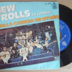 Discos de vinilo: NEW TROLLS EN ESPAÑOL - AQUELLA CARICIA DE OTOÑO - SINGLE 1979 - HISPAVOX. Lote 121713271
