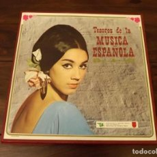 Discos de vinilo: ALBUM EN CAJA, TESOROS DE LA MÚSICA ESPAÑOLA, 12 LPS VINILO, 1967. Lote 121717635