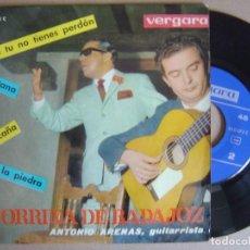 Discos de vinilo: PORRINA DE BADAJOZ - QUE TU NO TIENES PERDON - EP 1963 - VERGARA. Lote 121742587