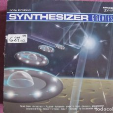 Discos de vinilo: LP - SYNTHESIZER GREATEST - VOL. 1 (HOLLAND, ARCADE RECORDS 1990). Lote 121749983
