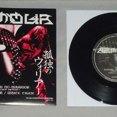 Discos de vinilo: ARMOUR - KODOKU NO WARRIOR - 7'' [DOZIN DESTROYER RECORDS, 2008]. Lote 121754347