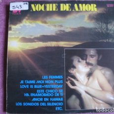 Discos de vinilo: LP - NOCHE DE AMOR - THE ROMANTIC SOUND ORCHESTRA (SPAIN, DISCOS DIAL 1976). Lote 121775803