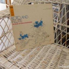 Discos de vinilo: KINICHI NAKANOSHIMA– KOTO AND FLUTE.LP OR. USA 1968.CARPETA ABIERTA.FOLK JAPONES. Lote 121781895