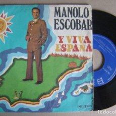 Discos de vinilo: MANOLO ESCOBAR - Y VIVA ESPAÑA - SINGLE 1973 - BELTER. Lote 121783055