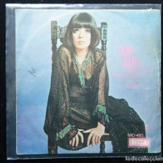 Discos de vinilo: BILLIE DAVIS / I WANT YOU TO BE MY BABY. - SUFFER.. Lote 121792603