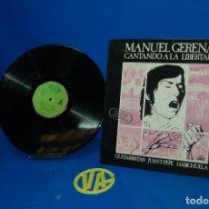 Discos de vinilo: VINILO DISCO LP MANUEL GERENA – CANTANDO A LA LIBERTAD -AÑO 1976-BUEN ESTADO. Lote 121825035