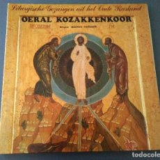 Discos de vinilo: OERAL KOZAKKENKOOR, MARCEL VERHOEFF - LITURGISCHE GEZANGEN UIT HET OUDE RUSLAND - LITURGIA RUSA. Lote 121844375