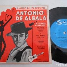 Discos de vinilo: ANTONIO DE ALBALA-EP HE NACIDO PARA CANTAR +3. Lote 121902311