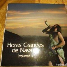 Discos de vinilo: HORAS GRANDES DE NAVARRA. VOLUMEN 1. DISCO REGALO CAJA AHORROS NAVARRA. 1979. DOBLE CARA. IMP. Lote 121903543