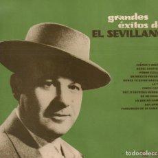 Discos de vinilo: EL SEVILLANO - GRANDES EXITOS - JUERGA Y BAUTIZO...LP DE 1973 RF-5777. Lote 121967463