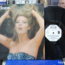 Discos de vinilo: MARIA JIMENEZ. POR PRIMERA VEZ. MOVIEPLAY 1983, REF. 17.3550/1. LP. Lote 122014627