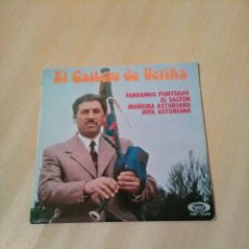 Discos de vinilo: EL GAITERO DE VERIÑA, EP.. Lote 122029198