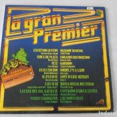 Discos de vinilo: LA GRAN PREMIER 1978 BONNIE TYLER BACCARA ROCÍO JURADO SWEET ERIC CLAPTON LOS AMAYA. Lote 122048543