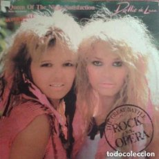 Discos de vinilo: DOLLIE DE LUXE – QUEEN OF THE NIGHT / SATISFACTION - MAXI-SINGLE SPAIN 1985. Lote 122064503