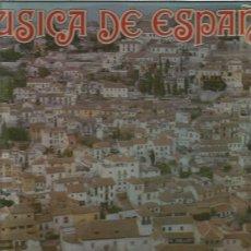 Discos de vinilo: MUSICA DE ESPAÑA JULIO ALBENIZ. Lote 122082879