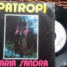 Discos de vinilo: SINGLE (VINILO) DE MARIA SANDRA AÑOS 70. Lote 122099627