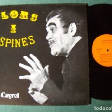 Discos de vinilo: JOAN CAYROL - FLORS I ESPINES - LP FRANCE. Lote 122106111