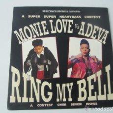 Discos de vinilo: MONIE LOVE VS ADEVA - RING MY BELL (2 VERSIONES) 1990 UK SINGLE. Lote 122106755