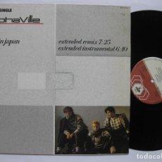 Discos de vinilo: ALPHAVILLE - BIG IN JAPAN. Lote 122107155