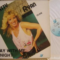 Discos de vinilo: PATTY RYAN - STAY WITH ME TONIGHT - MAXI SINGLE 1987 - KEY. Lote 122123519