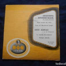 Discos de vinilo: ORQUESTA DE LOS ESTUDISO M.G.M. // ROCK AROUND THE CLOCK // DESI ARNAZ Y SU ORQUESTA. Lote 122127923