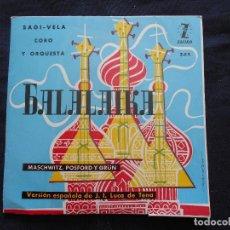 Discos de vinilo: SAGI-VELA CORO Y ORQUESTA // BALALAIKA. Lote 122128447