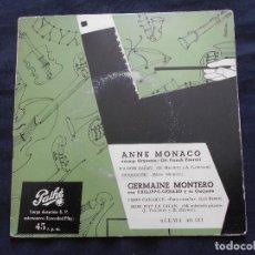 Discos de vinilo: ANNE MONACO Y GERMAINE MONTERO . Lote 122129459