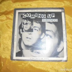 Discos de vinilo: PAUL MCCARTNEY. COMING UP ( SUBIENDO ) . 3 CANCIONES. ODEON, 1980. IMPECABLE. Lote 122137739