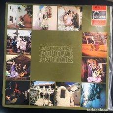 Discos de vinilo: PACO DE LUCÍA, FOSFORITO, LA PAQUERA DE JEREZ, PORRINA, CARACOL, SERNITA... 1971. Lote 122145619