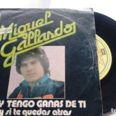 Discos de vinilo: SINGLE (VINILO) DE MIGUEL GALLARDO AÑOS 70. Lote 122165371