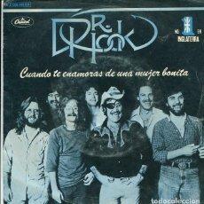 Discos de vinilo: DR. HOOK / CUANDO TE ENAMORAS DE UNA MUJER BONITA / DOOLEY JONES (SINGLE 1979). Lote 122165907