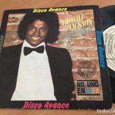 Discos de vinilo: MICHAEL JACKSON / ANITA WARD ( NO PARES / NO RECHACES MI AMOR) SINGLE ESPAÑA 1979 PROMO (EPI11). Lote 122167703