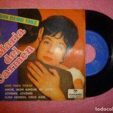 Discos de vinilo: MARIA DEL CARMEN UNO PARA TODAS / 3+ EP SAN REMO SPAIN PRESS (VG++/VG++) R. Lote 122190379