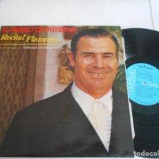 Discos de vinilo: EL PERRO DE PATERNA-LP RECITAL FLAMENCO-NUEVO 1976. Lote 122223059