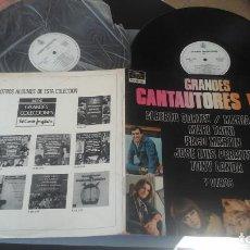 Discos de vinilo: GRANDES CANTAUTORES VOL 1. 2XLP GRANDES COLECCIONES EL CORTE INGLÉS. Lote 122240511
