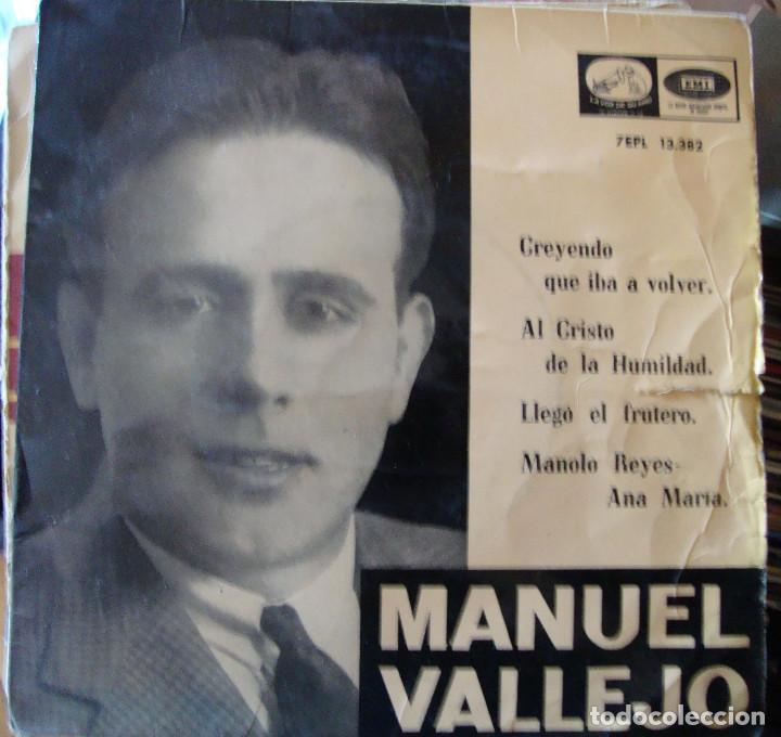 Vallejo singles
