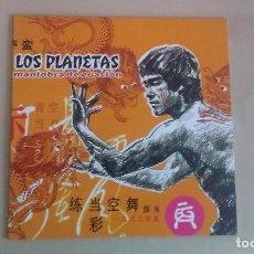 Discos de vinilo: 10 PULGADAS LOS PLANETAS MANIOBRA DE EVASION INDIE POP SPAIN. Lote 122264743