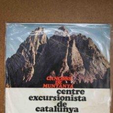 Discos de vinilo: CENTRE EXCURSIONISTA DE CATALUNYA - CANÇONS DE MUNTANYA (EDIGSA, 1967) EP. Lote 122265827