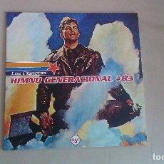 Discos de vinilo: 10 PULGADAS LOS PLANETAS HIMNO GENERACIONAL #83 INDIE POP ESPAÑA. Lote 122266723