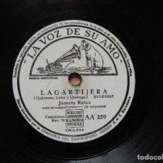 Discos de vinilo: JUANITA REINA, LA GARTIJERA (BULERIAS) Y MANUELA LA DE JEREZ (PASODOBLE). LA VOZ DE SU AMO. Lote 122277739