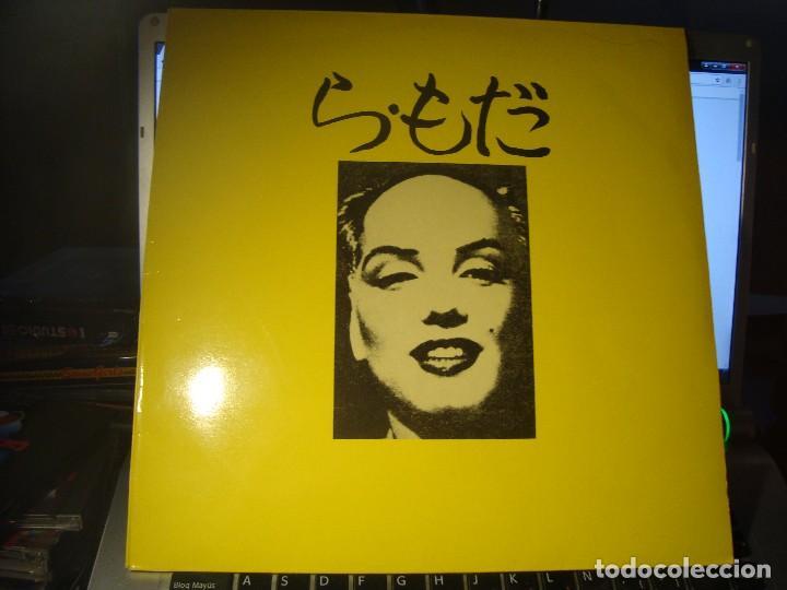 RAR MAXI 12. LA MODE. INTENCIONES. 3 TRACKS. MADE IN SPAIN. NUEVOS MEDIOS. (Música - Discos de Vinilo - Maxi Singles - Grupos Españoles de los 70 y 80)